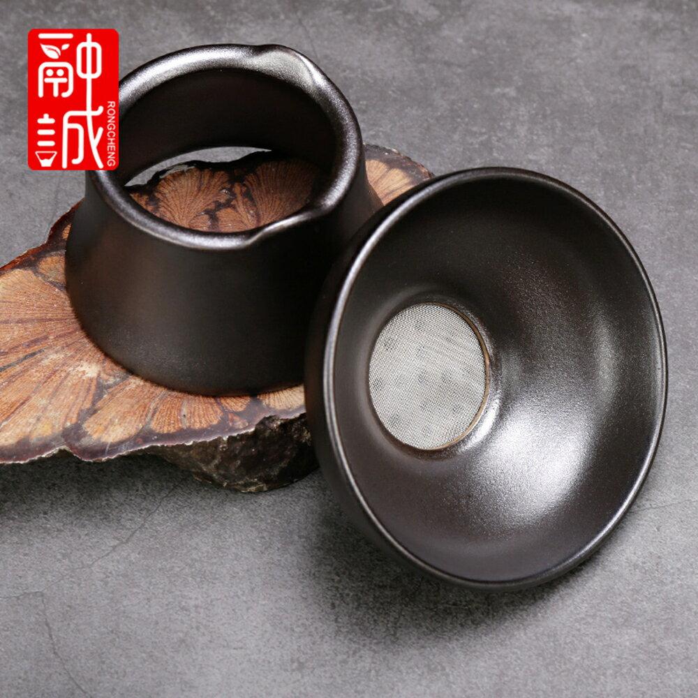 粗陶茶漏茶慮陶瓷茶葉過濾器創意茶具配件隔茶濾網