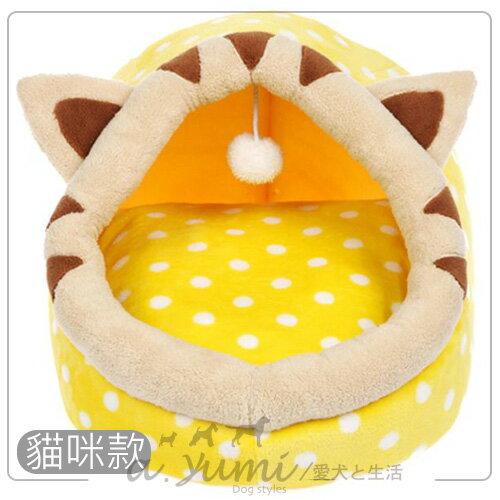 《萌》動物造型寵物睡窩-老虎款(S號)/貓睡窩/貓窩/睡床/狗窩【現貨+預購】