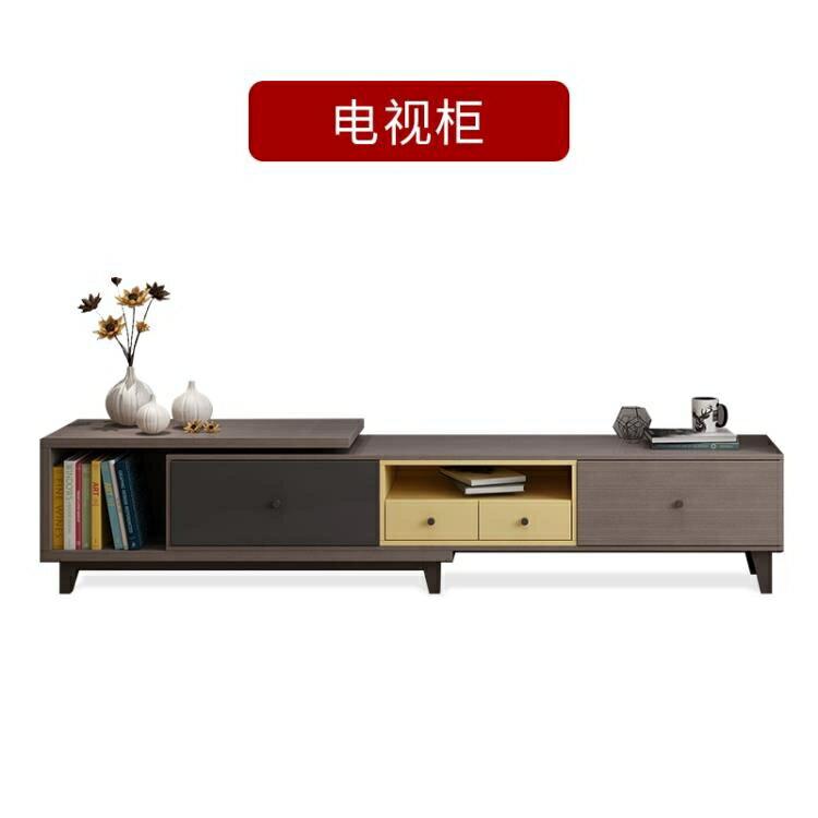 電視櫃北歐電視櫃 現代簡約小戶型客廳伸縮多功能地櫃wy 概念3C