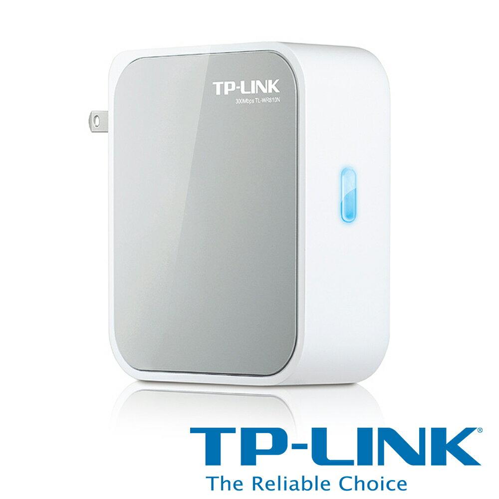 TP-LINK TL-WR810N Wi-Fi 可攜式口袋型迷你無線路由器300Mbps