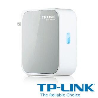 TP-LINK TL-WR810N Wi-Fi 可攜式口袋型迷你無線路由器300Mbps 【5/2前全家取貨送義美紅茶+最高送30點‧首購滿 699 送 100 點(1點=1元)】