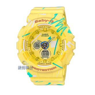 【錶飾精品】現貨卡西歐CASIO Baby-G童趣塗鴉印刷 BA-120SC-9A 黃 全新原廠正品 生日情人禮品
