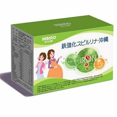 日比野沖繩藻鐵+葉酸+B群-60顆入(植物性膠囊)【六甲媽咪】