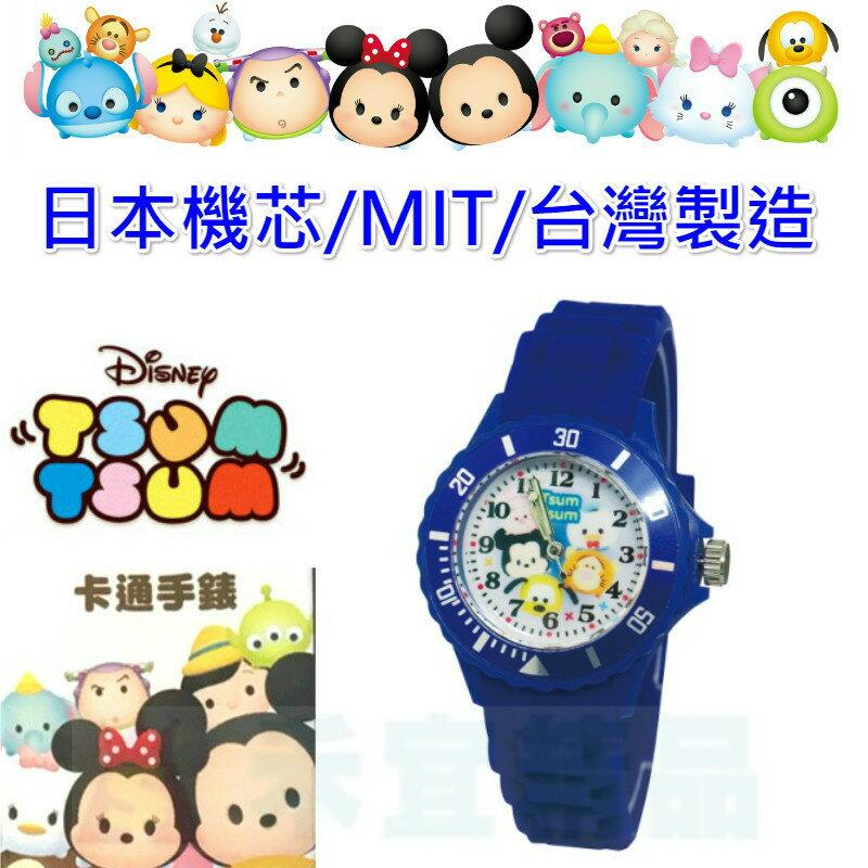 【禾宜精品】迪士尼 滋姆 TSUM 深藍米奇小飛象 運動型兒童手錶 夜光指針 日本機芯 台灣製造 TS-1014