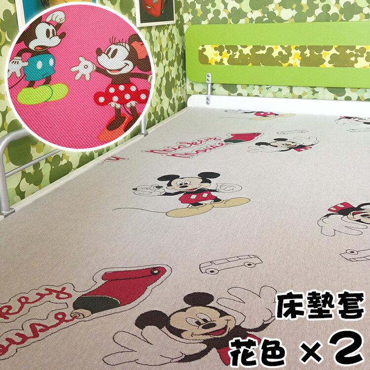 [首雅傢俬]迪士尼床墊套 單人/雙人床墊套 3尺/3尺半/4尺/5尺-灰色米奇款/粉藍粉紅款