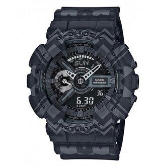CASIO G-SHOCK GA-110TP-1A波西米亞民俗風雙顯時尚腕錶/黑面55mm