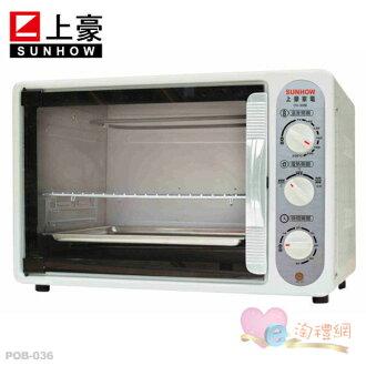 淘禮網  OV-3088 上豪30L 旋風大烤箱