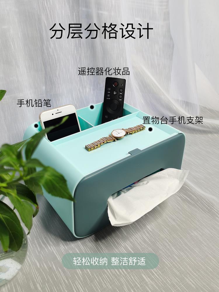 多功能桌面紙巾盒創意遙控器收納盒家用客廳茶幾抽紙盒北歐簡約♠極有家♠