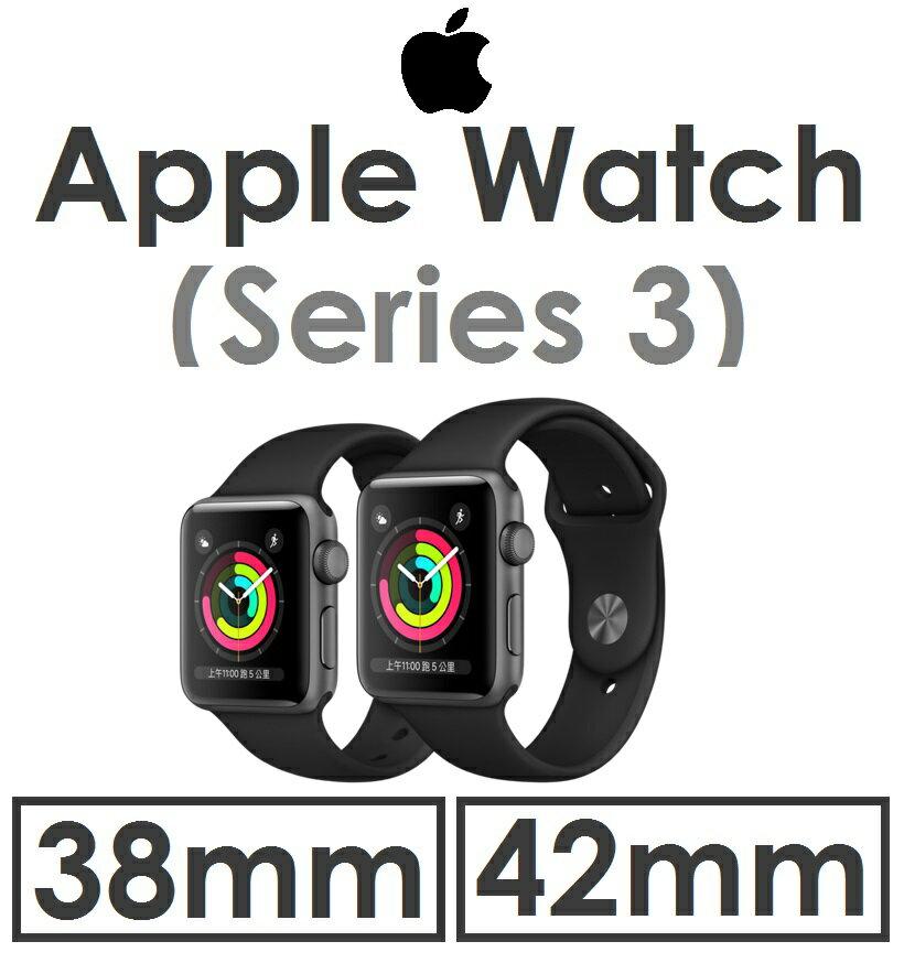 【原廠盒裝】蘋果 APPLE Watch Series 3 太空灰色鋁金屬錶殼+黑色運動型錶帶 S3 (38mm)( 42mm) 智慧型手錶 Series3●GPS●防水●心率●iOS 11