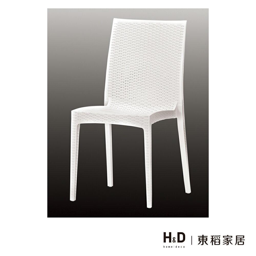 妮亞休閒椅(白色)/H&D東稻家居/好窩生活節