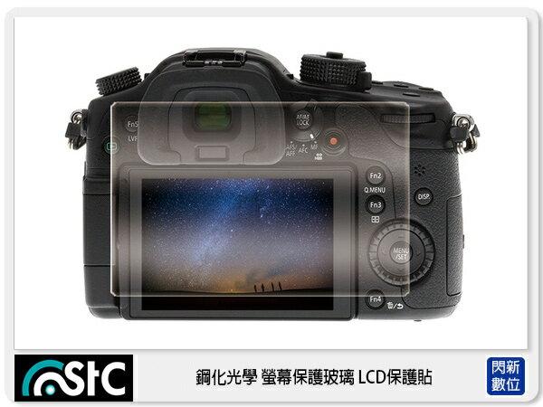 【分期0利率,免運費】STC 鋼化光學螢幕保護玻璃 螢幕保護貼 適用Panasonic G6, GM1
