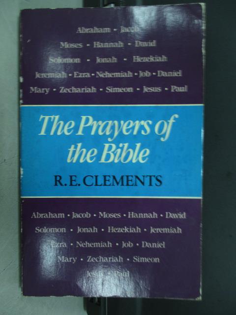 ~書寶 書T7/宗教_MCT~The prayers of the bible_1985