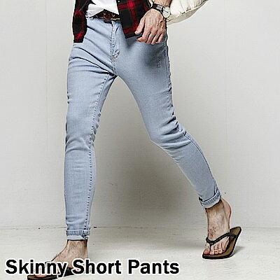 DITION水洗彈力SKINNY微刷破合身牛仔褲夏季薄款水藍