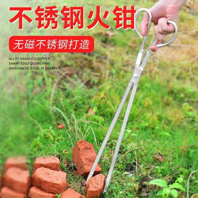 園藝家用不銹鋼火鉗落葉雜草清理鐵夾子撿垃圾鉗子拾物器趕海取物