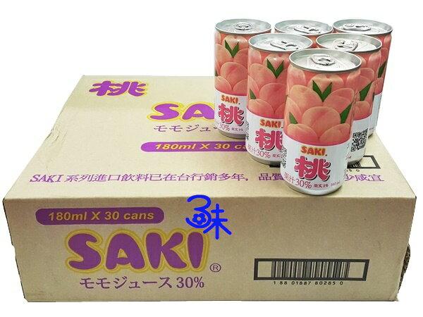 ^(韓國^)SAKI 水蜜桃汁 1箱30罐 ^(180ml^~30罐^) 574 元 ^(