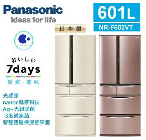 <br/><br/>  【佳麗寶】-(Panasonic國際牌)601L六門日本進口變頻ECO NAVI冰箱【NR-F602VT】<br/><br/>