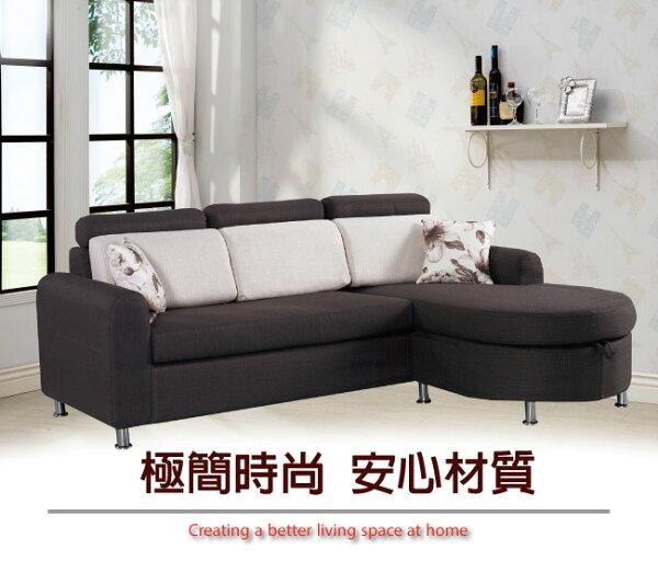 【綠家居】布亞地時尚亞麻布L型獨立筒沙發組合(三人座+椅凳)