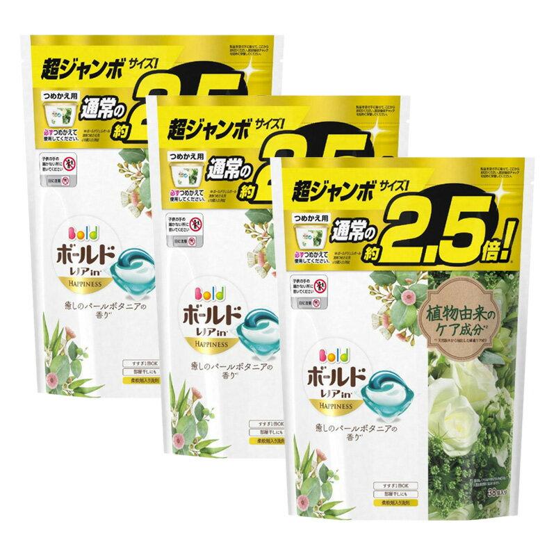日本P&G 3D抗菌除垢洗衣膠球44顆 x3包組(共132顆) 平均$6 / 顆 BOLD、ARIEL 四種香味 日本製造 原廠包裝 免運 1