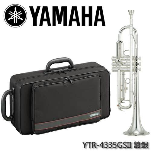 ~非凡樂器~YAMAHA YTR~4335GSII 降B調小號  小喇叭  顏色以 為主~