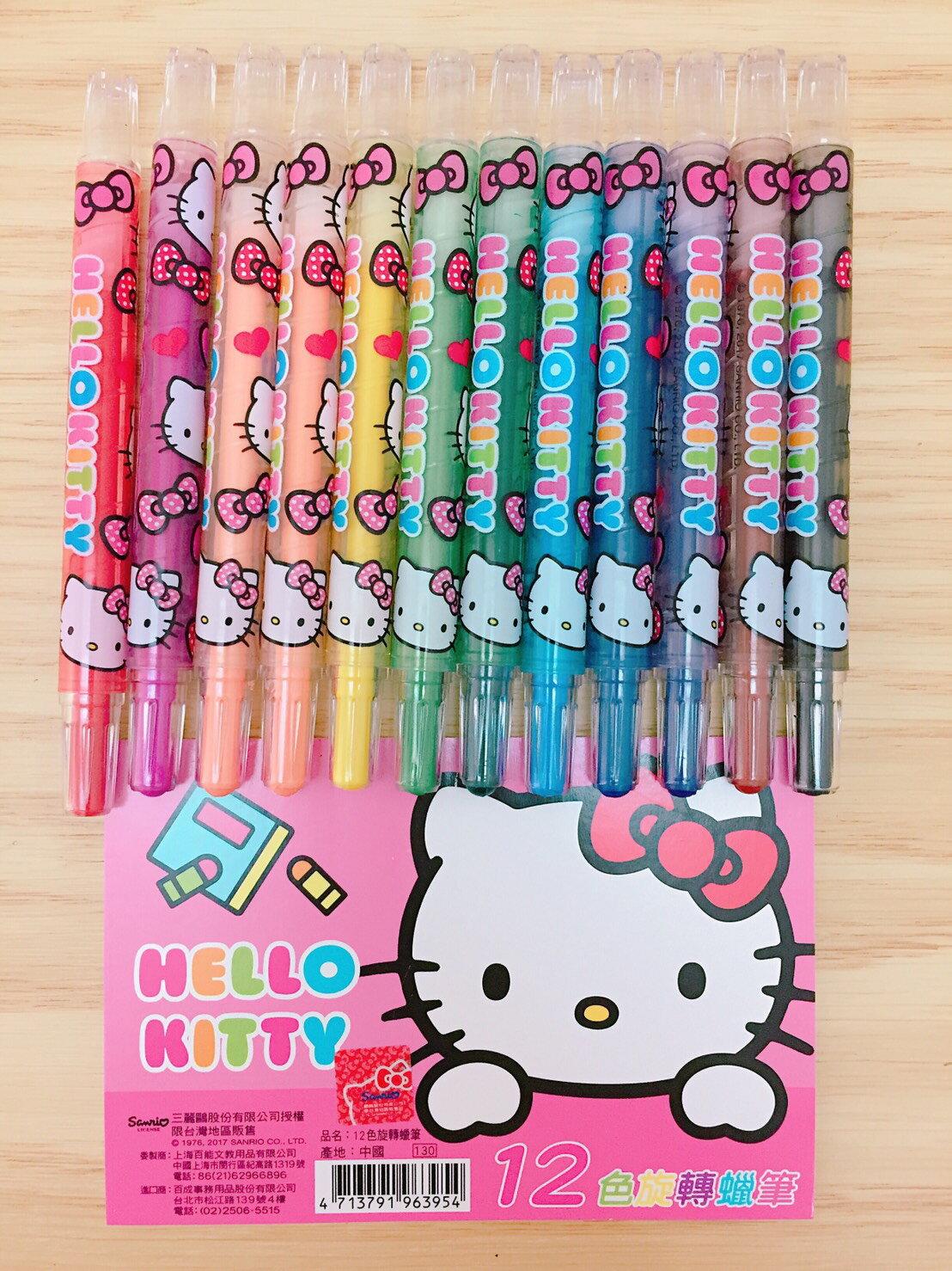 【真愛日本】17061300006旋轉臘筆12色-KT大臉多結 Kitty 凱蒂貓 畫畫 繪畫用具 多色