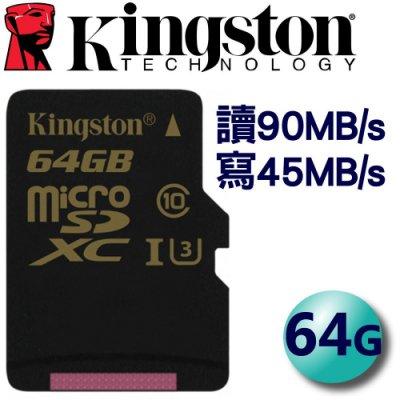 Kingston 金士頓 64GB 64G 90MB/s microSDXC TF UHS-I U3 C10 記憶卡 (SDCG/32G)