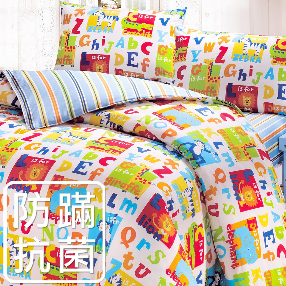 床包組 防蹣抗菌-雙人-100%精梳棉床包組/動物學英文/美國棉授權品牌-[鴻宇]台灣製-1832