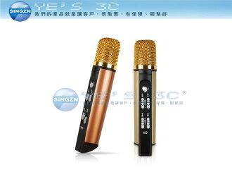「YEs 3C」全新 M9 K歌高手行動麥克風 Android/Apple 雙人對唱 兩色可選 同步APP錄音 免運