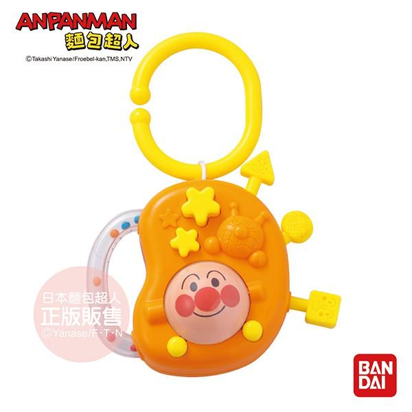 【正版公司貨】麵包超人-喀哩喀哩嬰兒手指發育玩具(8m+)