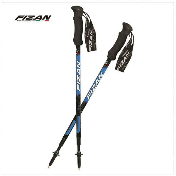 ├登山樂┤義大利FIZAN超輕三節式健行登山杖2入特惠組-藍#FZS18.7103F