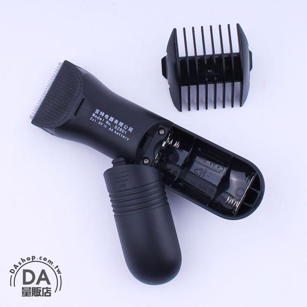 《DA量販店》兒童 嬰兒 理髮器 無線 乾濕 水洗 電動 剪髮器 理髮剪 理毛器(79-2533)