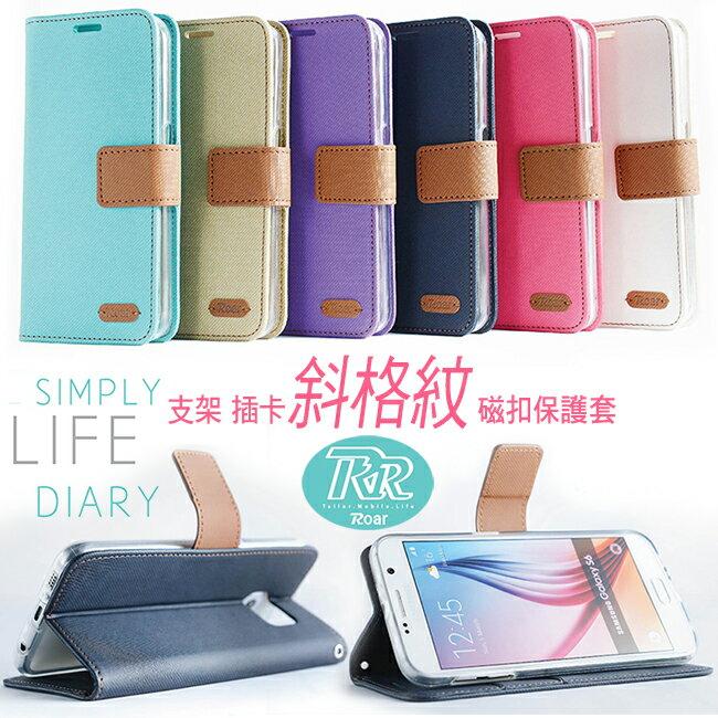 LG G4 韓國Roar 斜格紋支架插卡保護套 磁扣錢夾皮套 樂金G4 H818 保護殼