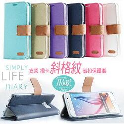 【清倉】LG V10 F600 韓國Roar斜格紋支架插卡保護套 樂金 V10 H968 磁扣錢夾皮套 保護殼