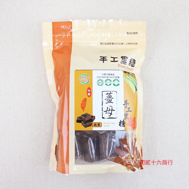 ~0216零食會社~ 黑糖 薑母 350g