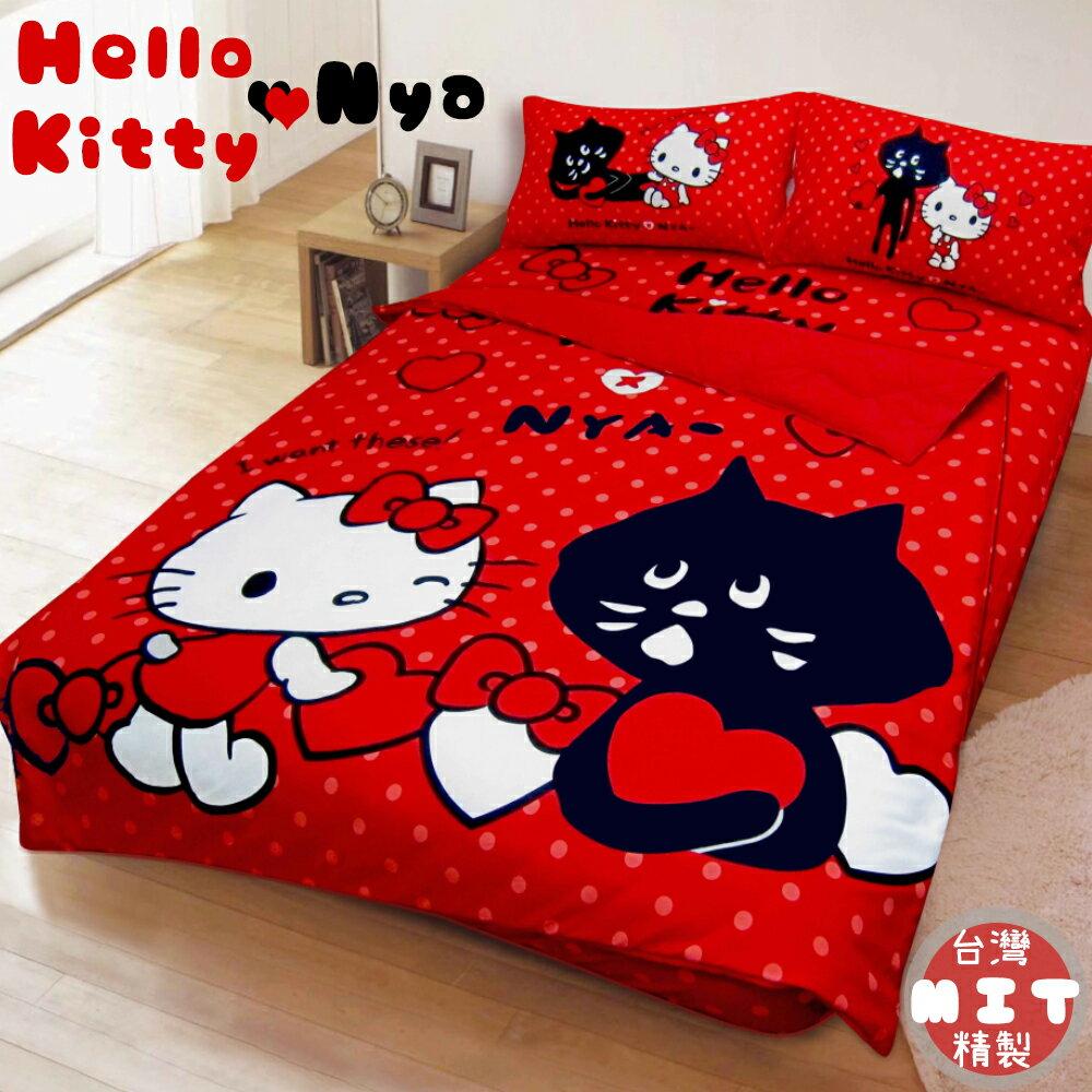 """[獨家]🐈日本授權""""KITTY""""系列雙人床包組  / 涼被[ Nya貓聯名款 ]現在買床包組就送$360聯名款抱枕一顆 0"""