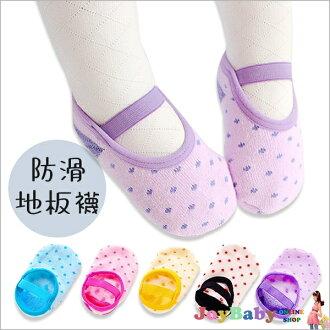 兒童襪子短襪地板襪仿鞋純棉防滑襪 【JoyBaby】
