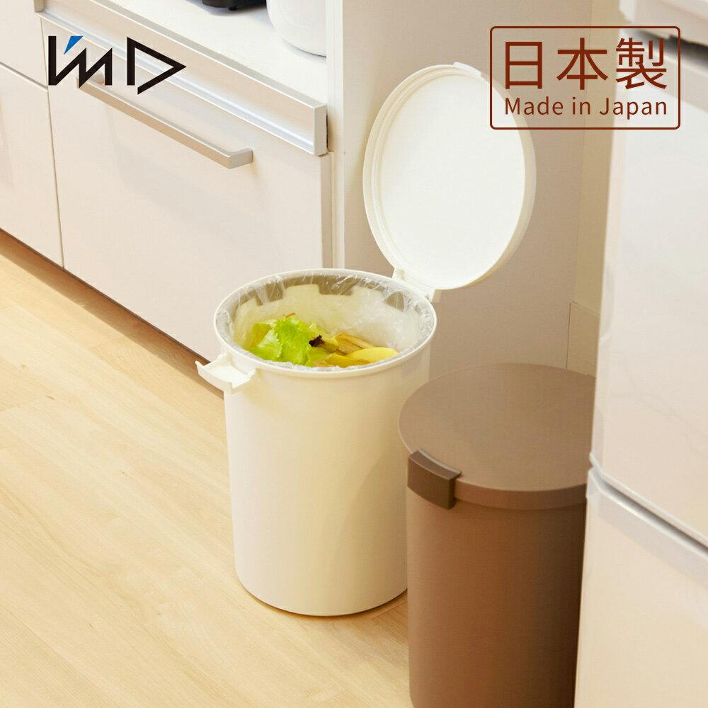 【 岩谷Iwatani】圓形可分類密封防臭垃圾桶-12.4L