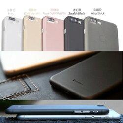 iPhone 7 Plus 0.35mm超薄滿版極簡 5.5吋 手機殼 Caudabe The Veil XT