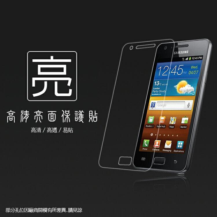 亮面螢幕保護貼 SAMSUNG 三星 Galaxy R i9103 保護貼 亮貼 亮面貼