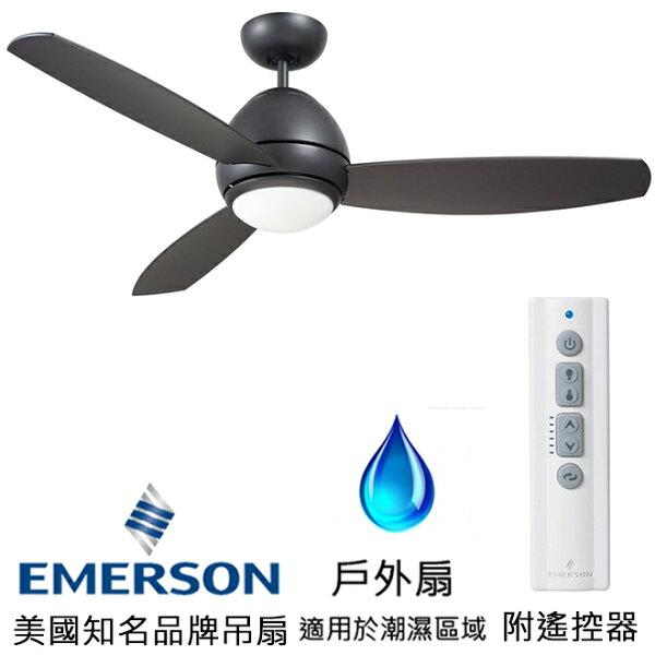 "[topfan]Emerson52""CurvaLEDOutdoor52英吋戶外扇附LED燈(CF252LGRT)石墨色(適用於110V電壓)"