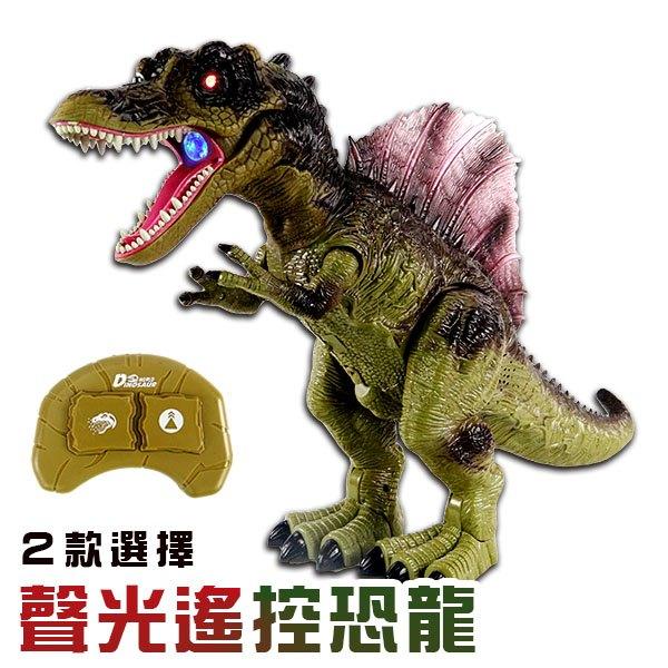 【888便利購】5332-3超仿真聲光遙控噴霧恐龍模型(質感極佳)