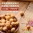 烘焙楓糖夏威夷豆大包裝580公克【每日優果】★全館滿299超取免運 0