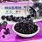鮮採藍莓乾150公克【每日優果】★全館滿299超取免運 - 限時優惠好康折扣