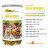 罐裝香蕉脆片160公克【每日優果】★全館滿299超取免運 - 限時優惠好康折扣