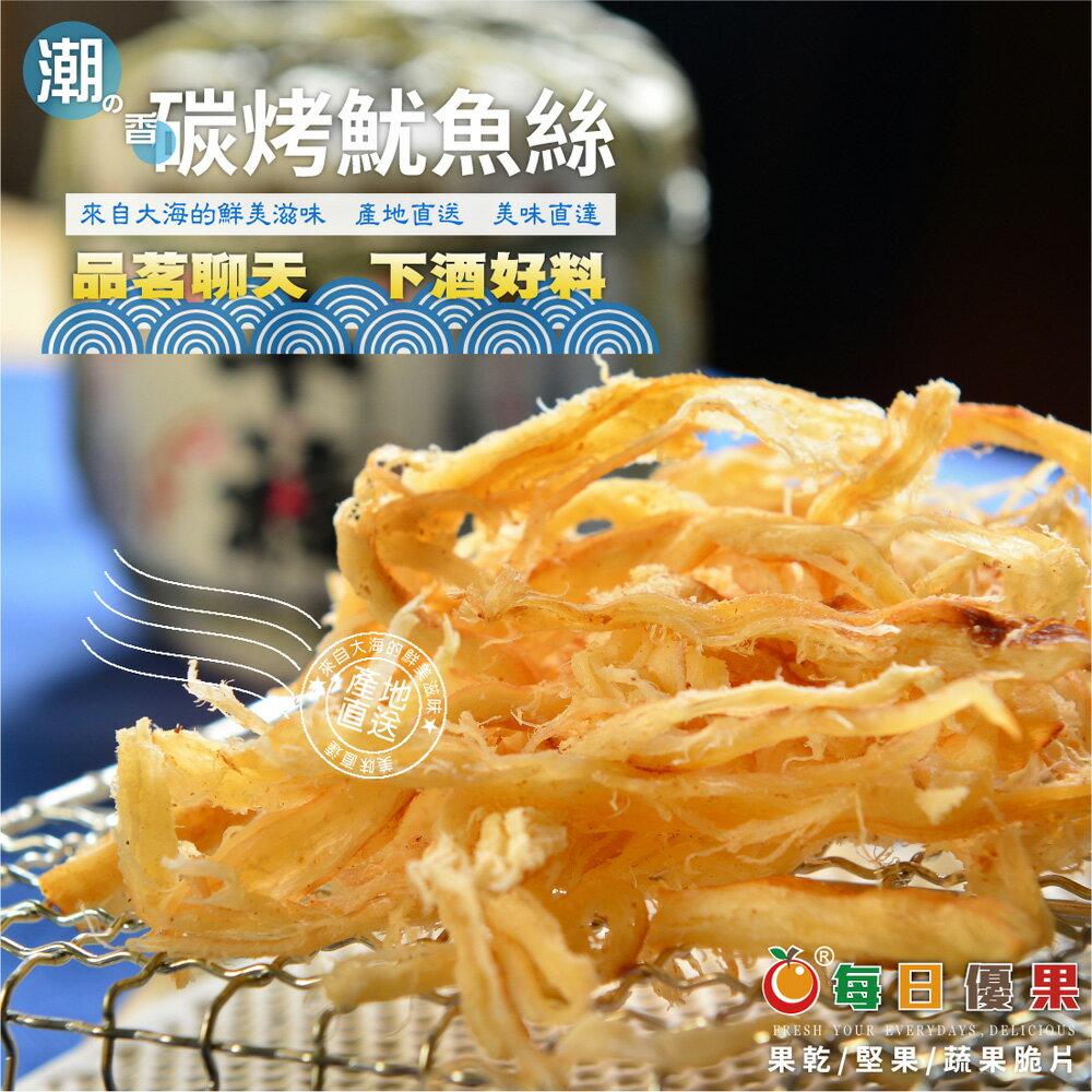 碳烤金黃魷魚絲160公克 【每日優果】