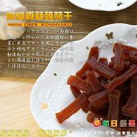 高纖香蒜蒟蒻干大包裝500公克【每日優果】 0
