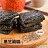 養生黑芝麻糕3入含運組(3種口味各一) 【每日優果】★全館滿299超取免運 1