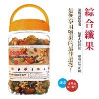 罐裝綜合纖果400公克【每日優果】