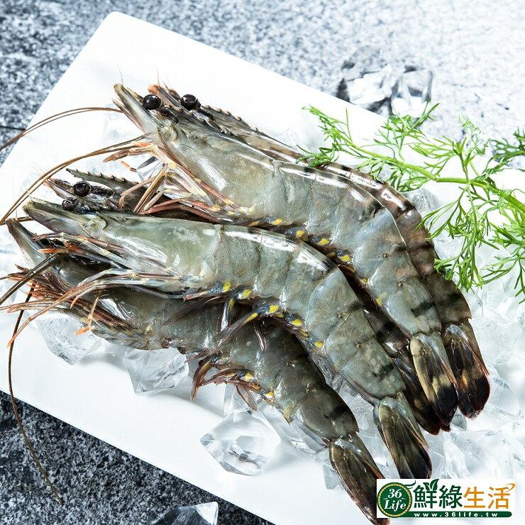 【鮮綠生活】鮮凍草蝦(10尾/盒)~強勢登場,贊助回饋!!