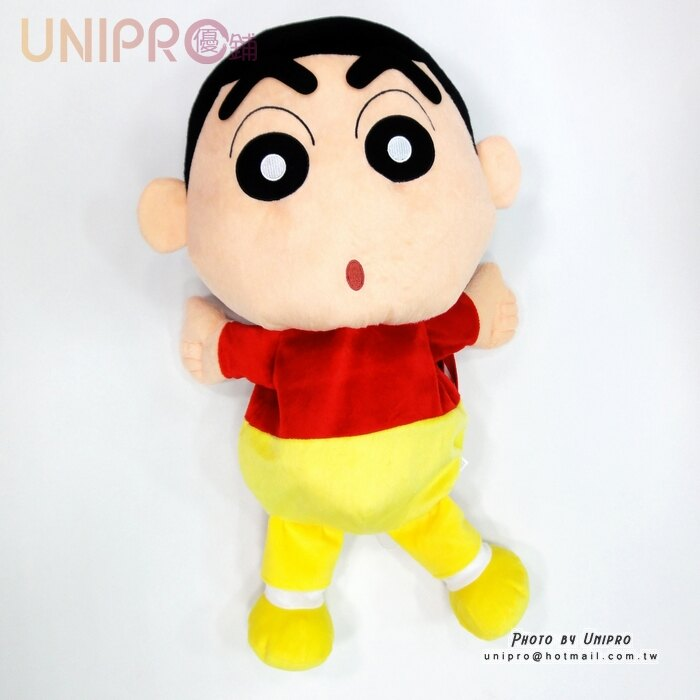 【UNIPRO】蠟筆小新 Crayon Shincha 可愛 立體絨毛後背包 裝飾背包 禮物 正版授權