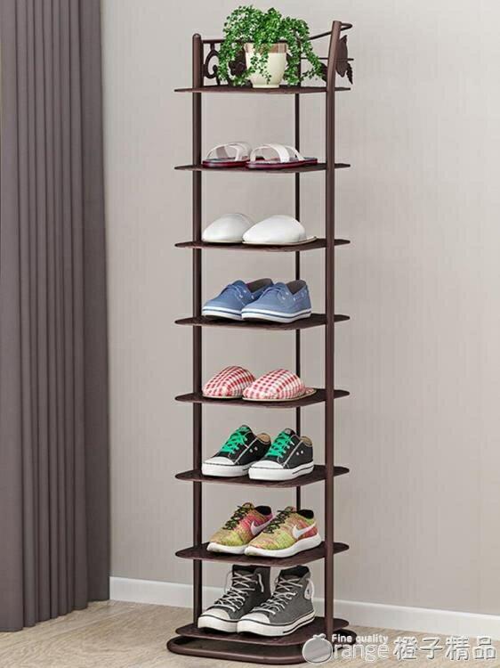 簡易鞋架子家用經濟型放門口多層防塵轉角窄宿舍大學生小鞋架 全館免運